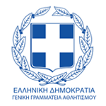 https://gekefallinias.gr/wp-content/uploads/2019/05/vergoteia-diorganotes-logos-geniki-grammateia-athlitismou.png