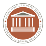 https://gekefallinias.gr/wp-content/uploads/2019/05/vergoteia-diorganotes-logos-idruma-vergoti.png